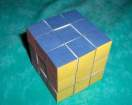 Paper Cube 8
